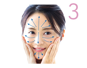 SimiTRY(シミトリー)使い方STEP3